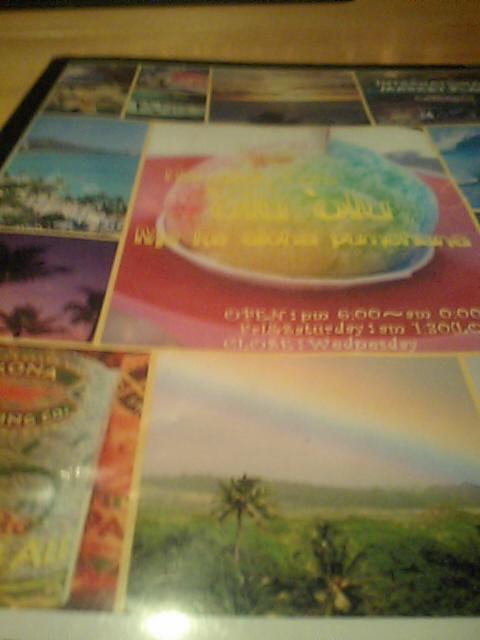 Hawaiian Cafe 'olu'olu