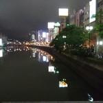 続人間 - 中洲らしい景色