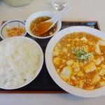 八仙居酒楼 - 麻婆豆腐定食、ライス大盛