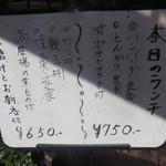 洋食 キムラヤ - 店頭
