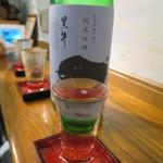 立ち飲み 西海酒販 - 2016.6