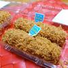 新宿さぼてん - 料理写真:チキン梅しそ巻きかつ