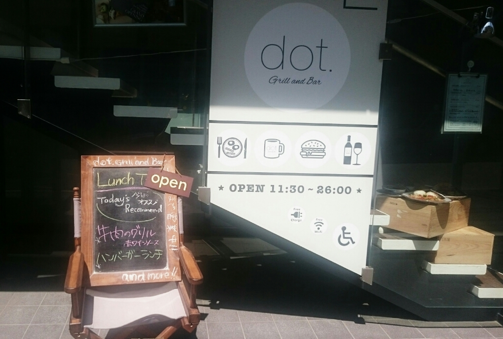 dot. Grill and Bar