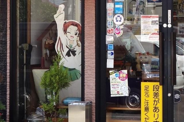 クック・ファン - 角谷杏