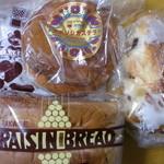 タカセ パン・洋菓子コーナー - スポンジカステラ レーズンブレッド アップルロールハーフ
