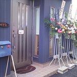 Curry&Cafe香炉里 - 開店してすぐに行ったのでお花が…