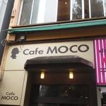 Cafe MOCO - ひっそりとしたお店