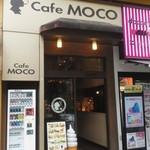 Cafe MOCO - 外観