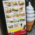 Cafe MOCO - メニュー