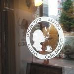 Cafe MOCO - 店頭