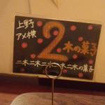 Cafe MOCO - 個性的な番号札