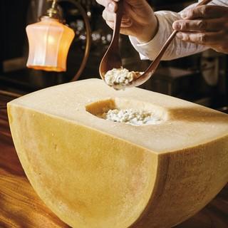 【イタリアチーズの王様】パルミジャーノレッジャーノ24ヵ月