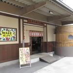 下津醤油株式会社 - 入口