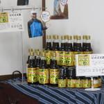 下津醤油株式会社 - ぽん酢