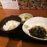 鯛茶や - 鯛茶漬け【980円】