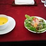 52828129 - サラダとスープ(カボチャのポタージュ)