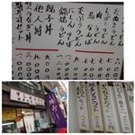 52830059 - 昭和を彷彿させるノスタルジーな商店街にあるお店。