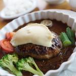 レストランみやもと - カマンベールハンバーグカレーソース