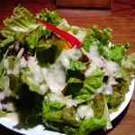 Set Lip - リップセット 1600円のサラダ