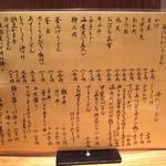 釜喜利うどん - 大名 釜喜利うどん 2016.05.03