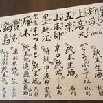 釜喜利うどん - 大名 釜喜利うどん 2016.04.02
