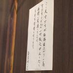 釜喜利うどん - 大名 釜喜利うどん 2016.03.27