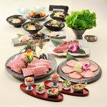 肉匠 丑家 - 飲み放題付!焼肉宴会コース5,500円より! (4名様より)