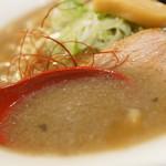 in EZO - スープ