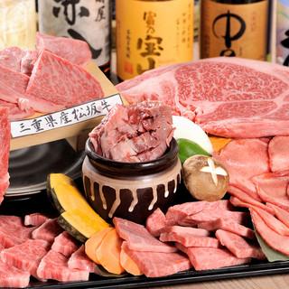◆創業50超年!精肉問屋直営焼肉店◆だからできること!