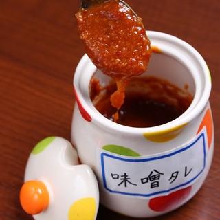 名物・タコ味噌