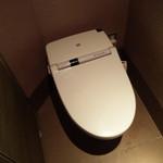 全席個室 楽蔵 - トイレもきれいでした