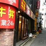 52844632 - 三宮駅北側、「すき家」の路地を入ったところにあるビルです。