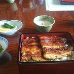 三浦柳 - 上鰻重