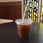 パン工房 ひかり - 有機アイスコーヒー、130円です。