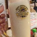 かくめい - 生バナナジュース@330円   ジョッキで氷は無し。内容量が凄い✨