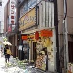 52853991 - [2016/06]中川屋カレーうどん 駒沢大学店
