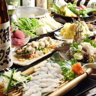 《今が旬の鱧料理・鮮魚のお造り》西郷(海鮮)コース