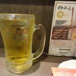 くれおーる - 緑茶ハイ(400円)