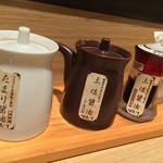回転寿司 寿し一貫 - 回転寿司 寿し一貫 あぞうの店(高知県高知市薊野北町)醤油