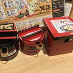 回転寿司 寿し一貫 - 回転寿司 寿し一貫 あぞうの店(高知県高知市薊野北町)カウンター