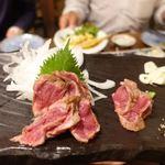 taishuubanikusakabafujiyama - 生ハラミ 炙り焼き 980円+税