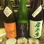 日本酒bar 粋。 - 笑四季、若葉、居谷里
