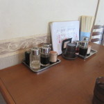 コウシン - テーブルセット