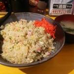 伝説のすた丼屋 - チャーハン,味噌汁付き(\680)