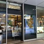 ゴントラン シェリエ 福岡パルコ店 - 天神のパルコにあるパン屋さん                             ゴントラン シェリエ。7時半からやってるので助かる。