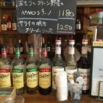 デイズ 鵠沼 - カウンターやバックボードにもお酒がいっぱい