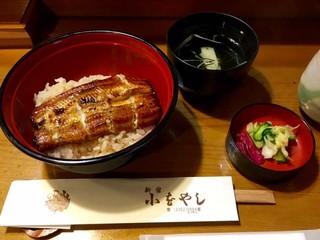 小ばやし - 老舗のお昼の鰻丼!
