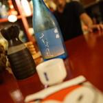 札幌煙管ひいじいCAFE - ドリンク写真:すず風とマスタ