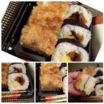 八瀬大岩 - ◆鱧の押しずし・・鱧自体は薄いですけれど、お値段からするといいのじゃないかしら。 ◆巻寿司・・これは普通ですね。