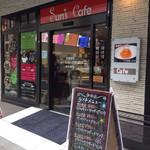 サンズカフェ 町田店 -